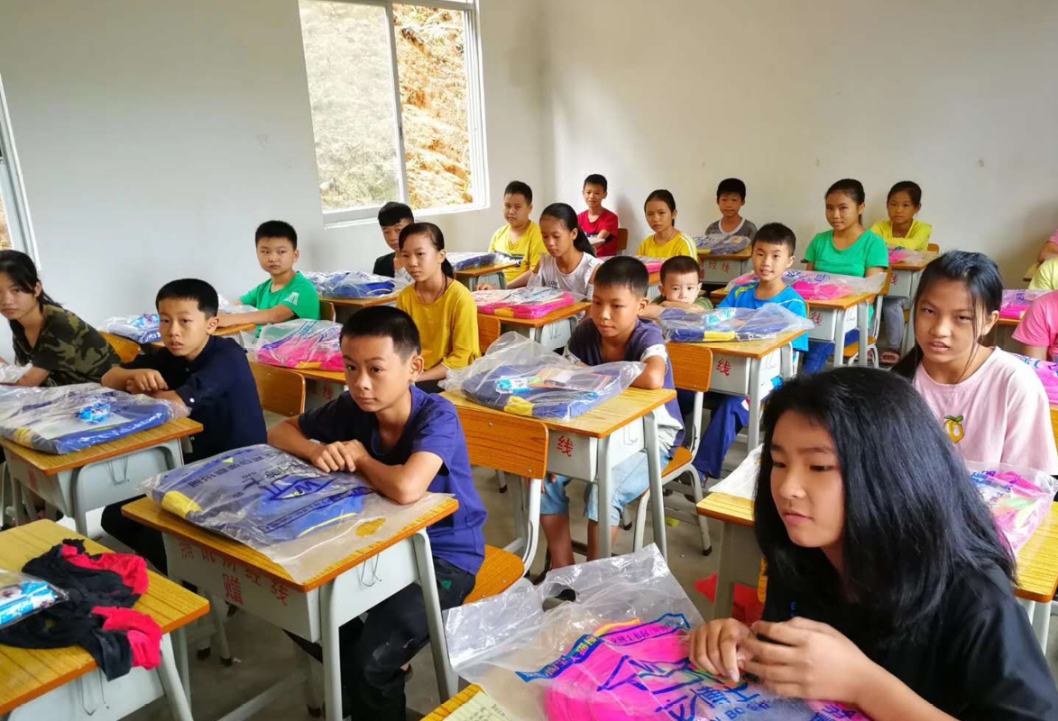 Photo of a class in the China Hope School.